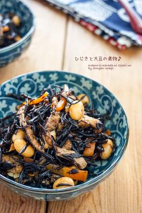 乾物で常備菜☆ひじきと大豆の煮物