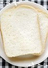 HBで1斤塩1g少しの米粉入り減塩食パン