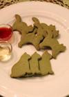 ヤーコンリーフのクッキー