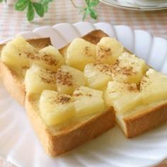 パイナップル☆バターシナモントースト