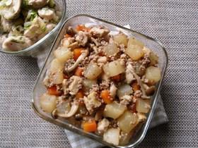 コロコロ大根と高野豆腐の常備菜