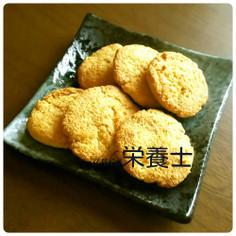 ★簡単絶品本格的♪ミルクおからクッキー