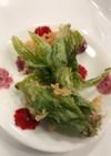 春の苦み!蕗のとうの天ぷら