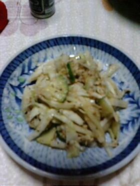 野菜サラダ かつお風味