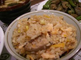 ほっかほか(^o^) 鮭の炊き込みご飯