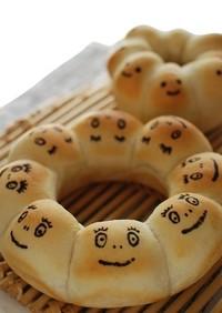 バーバパパのリングパン