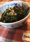 ごま油香る 春菊のツナ炒め