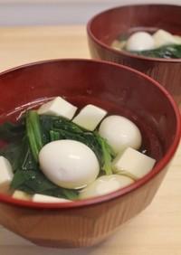 朝昼夕♪豆腐うずら卵ほうれん草のすまし汁