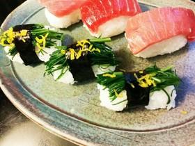 おかひじき寿司