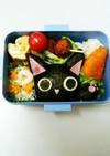 キャラ弁当 ニャンパイア 黒猫