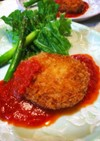 鶏メンチのトマトソース