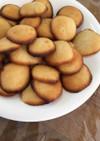 簡単♡美味し♡低糖質クッキー 卵白消費