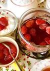 ロシア風果実の砂糖煮♬苺のヴァレニエ