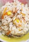 塩鮭と舞茸とコーンの炊き込みごはん