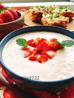いちごレアチーズのデザートスープ(動画有