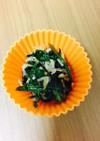 春菊と桜エビのオリーブオイル炒め