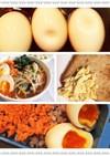 【常備菜】簡単!コスパ良し!な煮卵