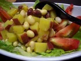 サツマイモとお豆のサラダ
