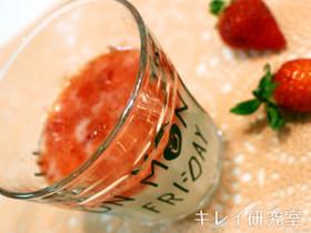 美肌効果に期待★簡単アレンジ♪イチゴ甘酒