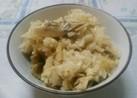 超簡単‼柚子胡椒風味の舞茸ご飯