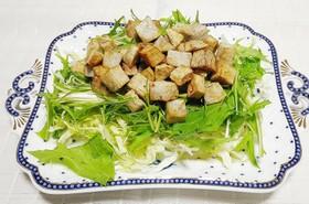 揚げさといもと水菜のサラダ
