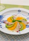 ホワイトデーにネーブルと鯛のカルパッチョ