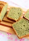 グルテンフリーパウンドケーキ(蓬+米粉)