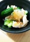 キュウリと中華クラゲの酢の物