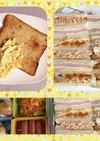 簡単★煮卵サンド