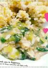 1才~OK✌鱈とチンゲン菜の中華あんかけ