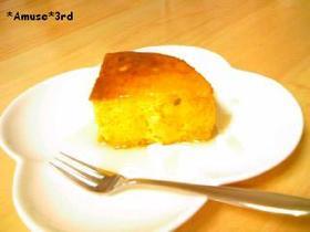 かぼちゃとおからの和ケーキ