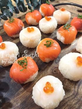 おもてなし☆サーモンとホタテの手毬寿司