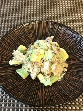 アボカドとなまり節の簡単混ぜるだけサラダ
