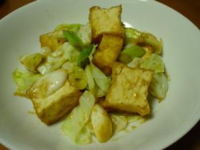 ☆厚揚げとキャベツの味噌炒め