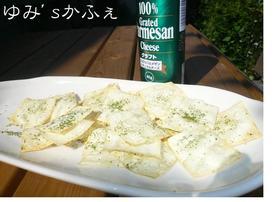 ワンタンの皮+チーズ=美味しいチップス♡