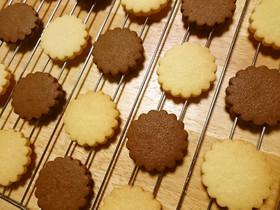 あのクッキーの全行程を伝授するよ