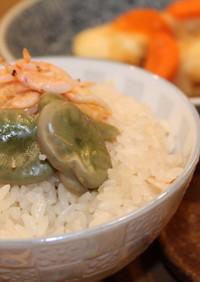 白出汁で*桜海老とそら豆の炊き込みご飯