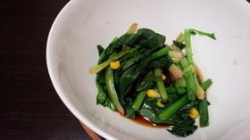 ほうれん草とミックス野菜の酢醤油煮浸し
