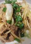 府中のAKA ラム野菜炒め