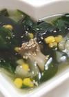 風邪予防!ターサイ&しめじ☆わかめスープ