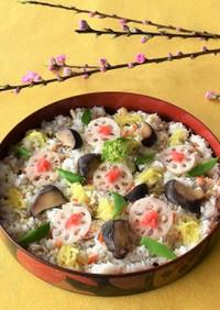 精進ちらし寿司(精進料理)
