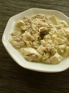 塩麻婆豆腐。