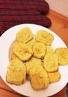 低糖質おからチーズクッキー(^^)