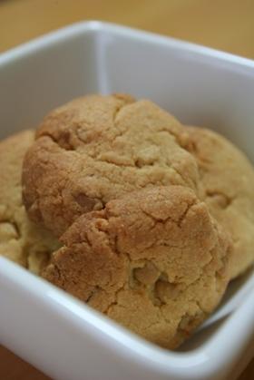 簡単♪キャラメルチョコチップクッキー