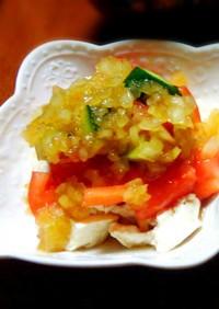 ポン酢ドレがけ豆腐とトマトの和風サラダ