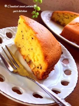 砂糖不使用♡HMでコロコロ大学いもケーキ