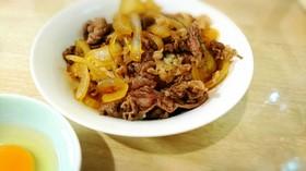 超簡単 5分でできる牛丼 黄金レシピ
