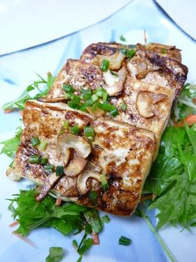 肉の味がする? 豆腐ステーキ