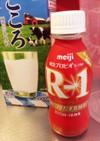 R1培養 ヨーグルト&飲むヨーグルト