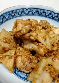 鶏もも肉とれんこんのマーマレード煮